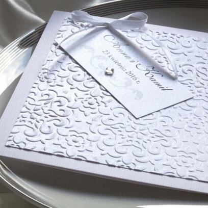 Zaproszenia ślubne Bianco